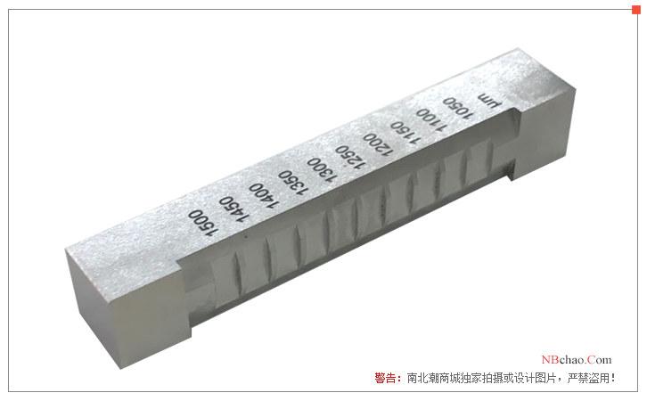 现代环境LG 1050-1500流挂试验仪底部细节图