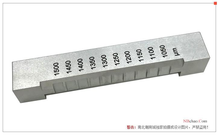 现代环境LG 1050-1500流挂试验仪刻度细节图