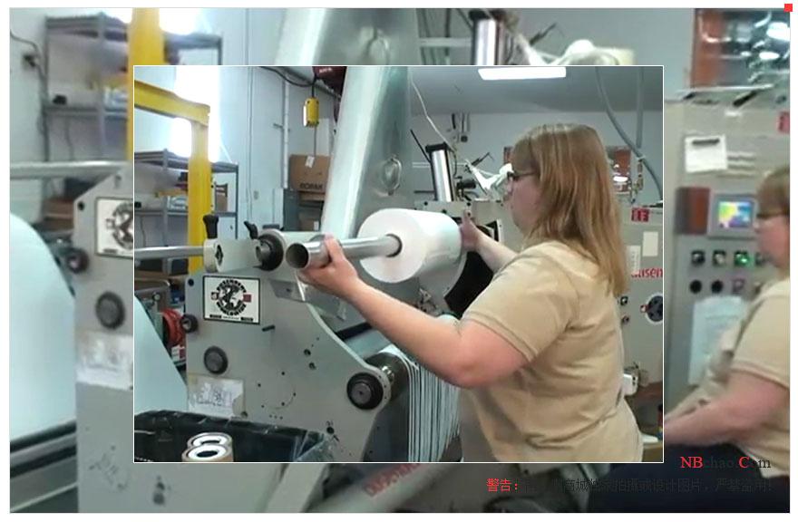 美国norman原装进口RCA磨耗测试纸带生产过程